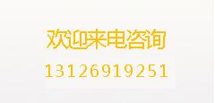 亚博体育官方网址雅辉亚博app官方下载苹果公司联系方式